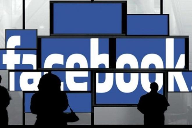 baixar videos do facebook